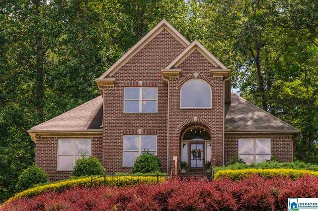 1115 Old Mill Run, Leeds, AL 35094 (MLS #885913) :: Howard Whatley