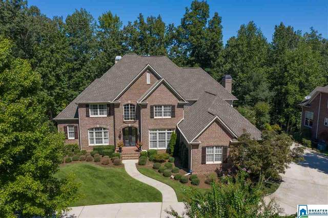 7024 N Highfield Dr, Hoover, AL 35242 (MLS #885931) :: Josh Vernon Group
