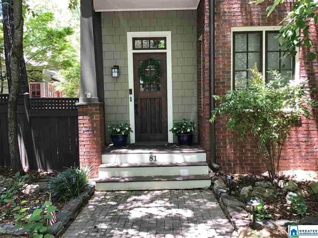81 Hawthorn St, Birmingham, AL 35242 (MLS #886006) :: Bailey Real Estate Group