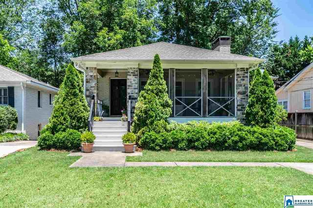 834 Euclid Ave, Mountain Brook, AL 35213 (MLS #886031) :: Howard Whatley