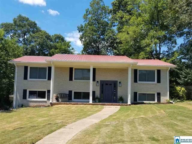 3505 Laurel View Rd, Hoover, AL 35216 (MLS #886038) :: LIST Birmingham