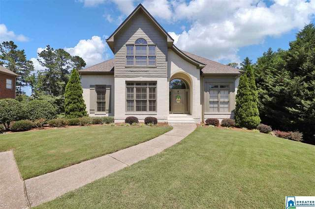 1004 Locksley Cir, Birmingham, AL 35242 (MLS #886180) :: Sargent McDonald Team