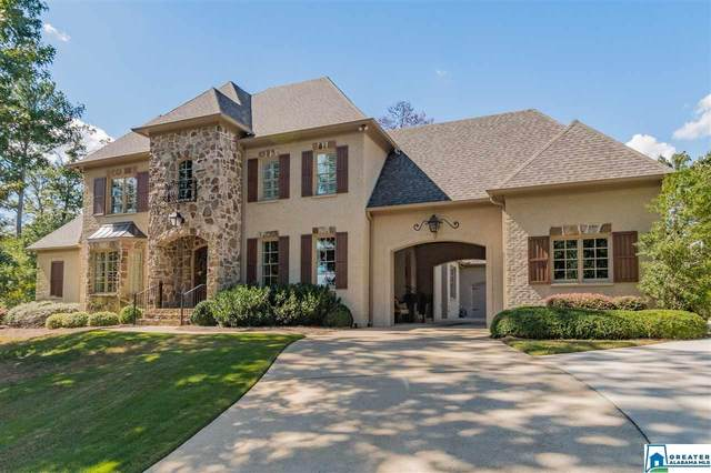 4380 Kings Mountain Ridge, Vestavia Hills, AL 35242 (MLS #886208) :: Josh Vernon Group