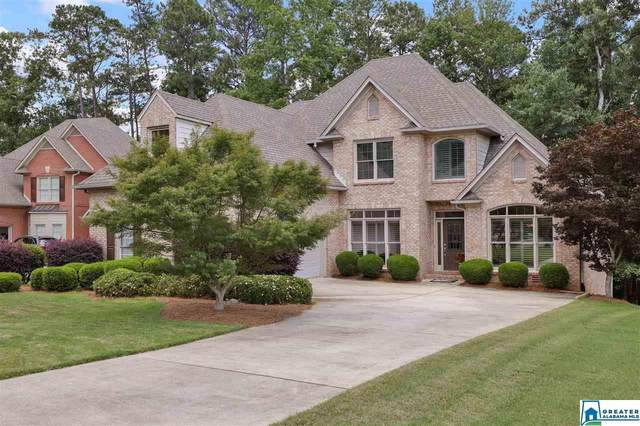 2036 Grove Park Way, Birmingham, AL 35242 (MLS #886283) :: LocAL Realty