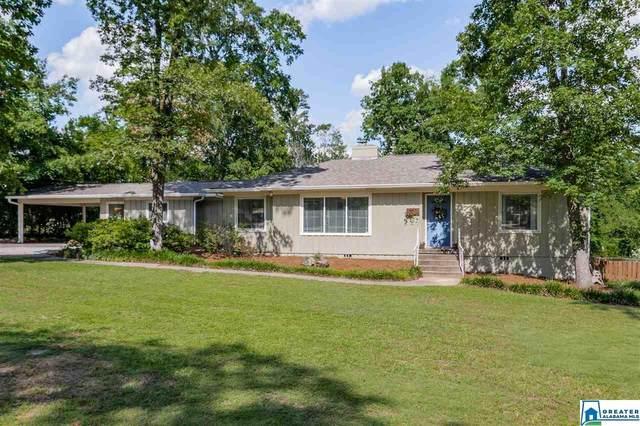 465 Park Ave, Hoover, AL 35226 (MLS #886346) :: Howard Whatley