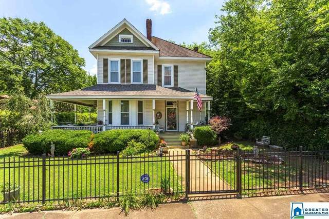 428 E 6TH ST, Anniston, AL 36207 (MLS #886348) :: Bentley Drozdowicz Group