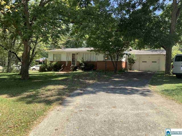 216 Craddock Ave, Sylacauga, AL 35150 (MLS #886353) :: Bailey Real Estate Group