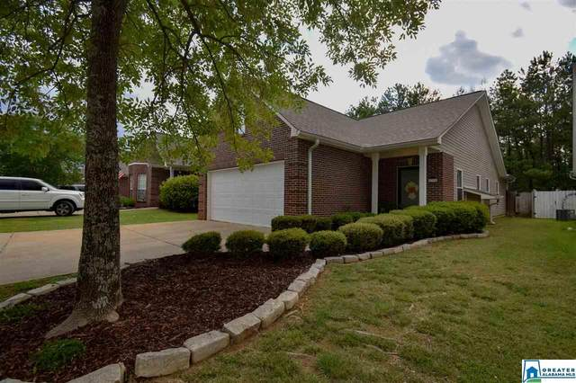 5375 Cottage Ln, Hoover, AL 35226 (MLS #886508) :: Howard Whatley