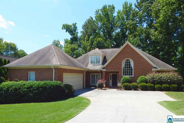 1637 Crossgate Dr, Vestavia Hills, AL 35216 (MLS #886528) :: Gusty Gulas Group