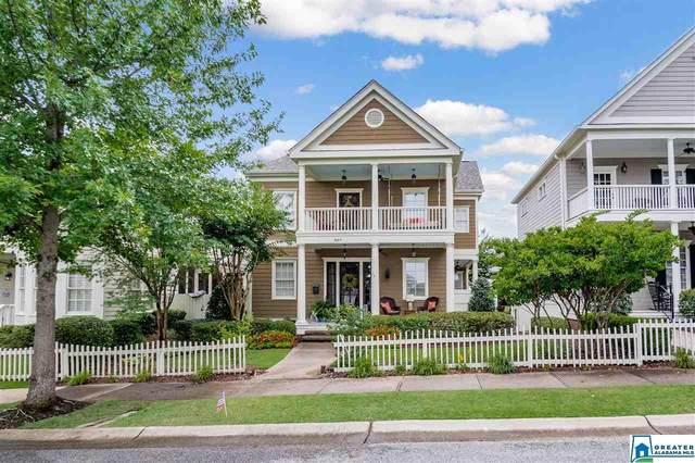 664 Heritage Park Ln, Hoover, AL 35226 (MLS #886530) :: Howard Whatley