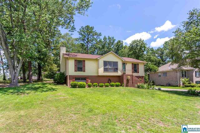 6 Candlelight Ln, Irondale, AL 35210 (MLS #886601) :: Howard Whatley