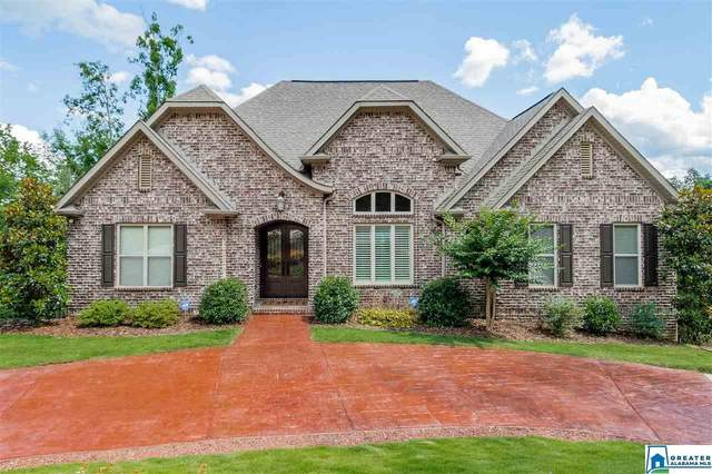 8001 Ballard Pl, Trussville, AL 35173 (MLS #886621) :: Howard Whatley
