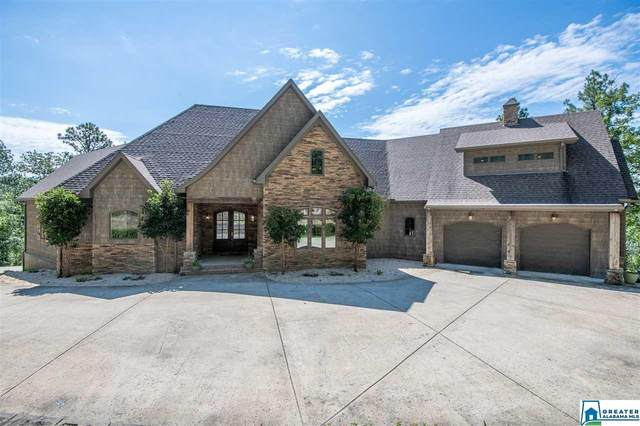 140 High Crest Rd, Pelham, AL 35124 (MLS #886667) :: Bentley Drozdowicz Group