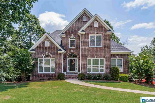 166 Cliff Rd, Sterrett, AL 35147 (MLS #886682) :: Josh Vernon Group