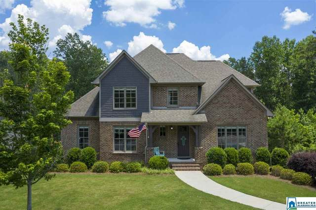 1421 Haddon Pl, Hoover, AL 35226 (MLS #886781) :: Josh Vernon Group