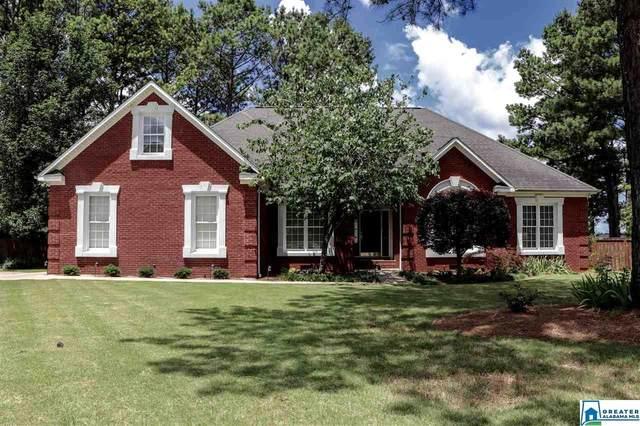 708 SW Fairfield Dr SW, Jacksonville, AL 36265 (MLS #886798) :: Gusty Gulas Group
