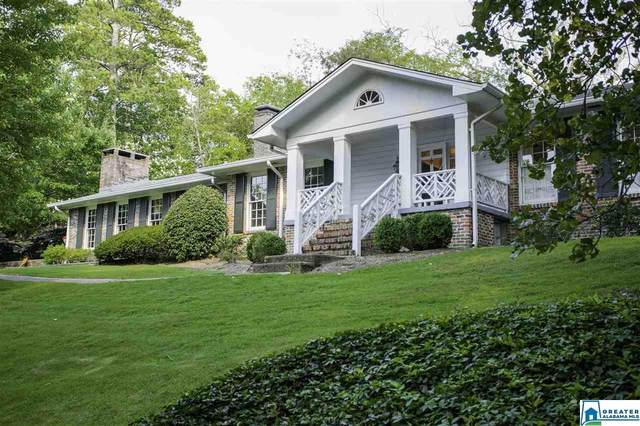 3913 Forest Ave, Mountain Brook, AL 35213 (MLS #886808) :: Howard Whatley
