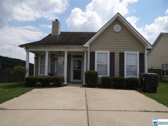 25 Cottage Ln, Odenville, AL 35120 (MLS #886885) :: Gusty Gulas Group