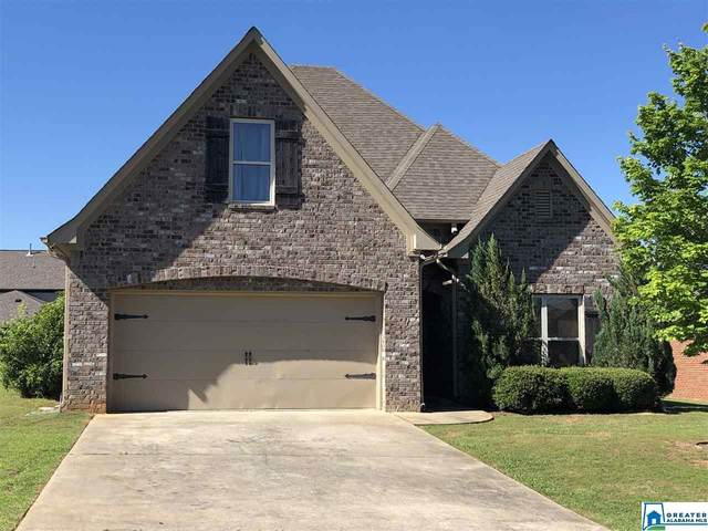 300 Lacey Ave, Maylene, AL 35007 (MLS #886985) :: Sargent McDonald Team