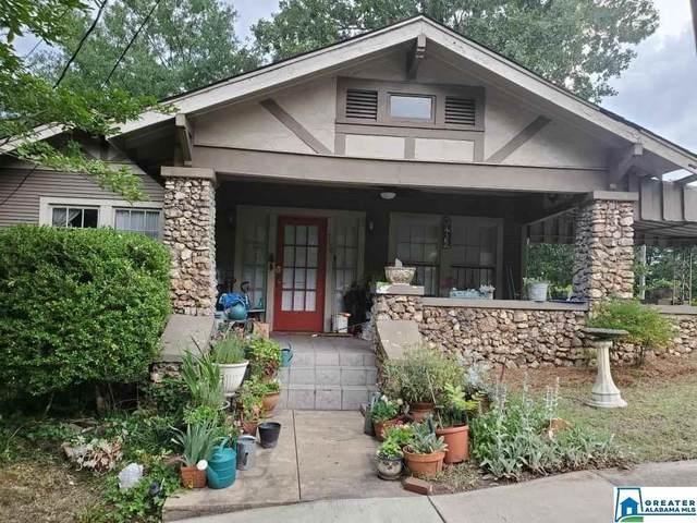 2154 S 15TH AVE S, Birmingham, AL 35205 (MLS #886991) :: Bailey Real Estate Group