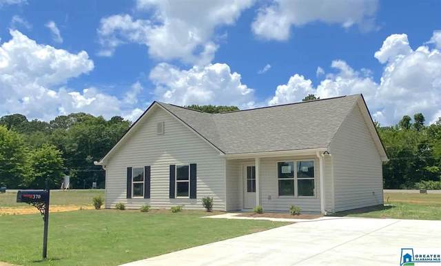370 Sunlight Cir, Talladega, AL 35160 (MLS #887009) :: Gusty Gulas Group