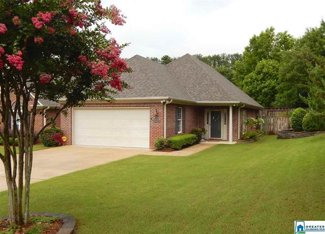 1794 Charleston Way, Birmingham, AL 35216 (MLS #887113) :: Howard Whatley