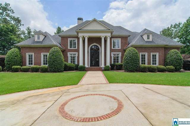 7415 Ridgecrest Court Rd, Vestavia Hills, AL 35242 (MLS #887149) :: Bentley Drozdowicz Group