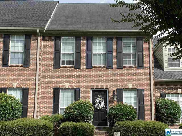 228 Meadow Croft Cir, Birmingham, AL 35242 (MLS #887219) :: LIST Birmingham