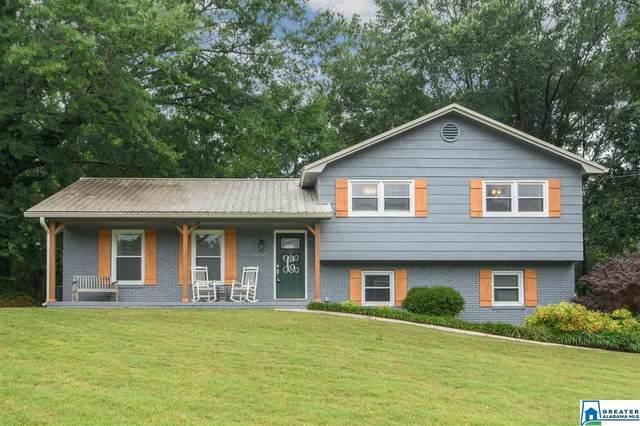 916 Willowbend Rd, Pelham, AL 35124 (MLS #887223) :: Howard Whatley