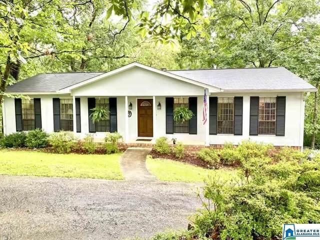 701 Oak Dr, Trussville, AL 35173 (MLS #887330) :: Howard Whatley