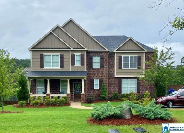 1571 Lake Cyrus Club Dr, Hoover, AL 35244 (MLS #887409) :: Howard Whatley