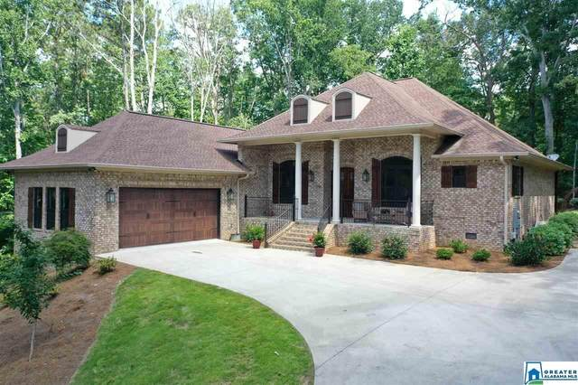 236 Fairway Dr, Cullman, AL 35055 (MLS #887425) :: Bentley Drozdowicz Group