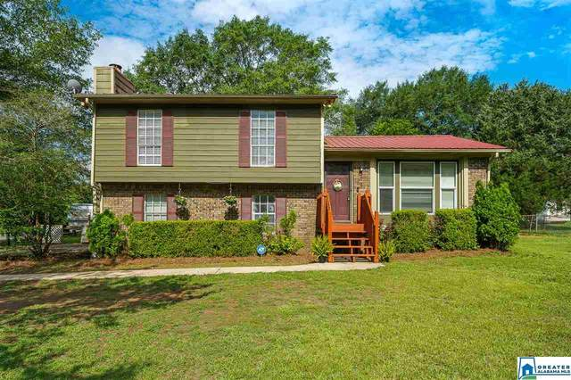100 Meadowgreen Ln, Montevallo, AL 35115 (MLS #887459) :: LocAL Realty