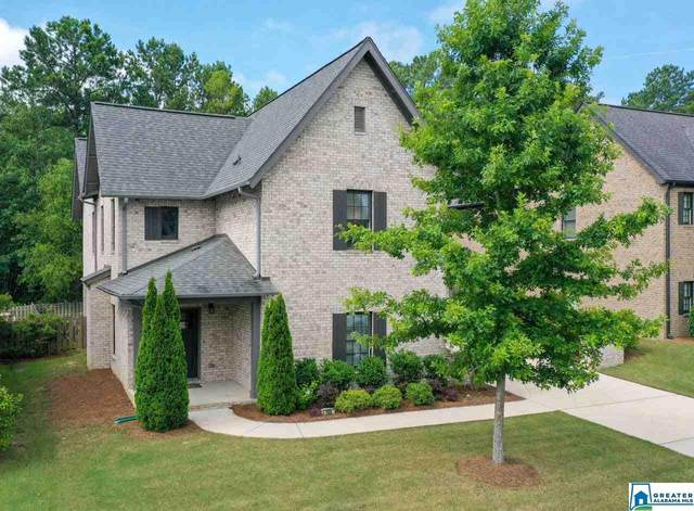 746 Provence Dr, Vestavia Hills, AL 35242 (MLS #887463) :: Bentley Drozdowicz Group