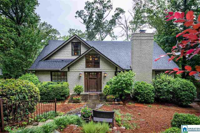 3628 Mountain Park Dr, Mountain Brook, AL 35213 (MLS #887476) :: Howard Whatley