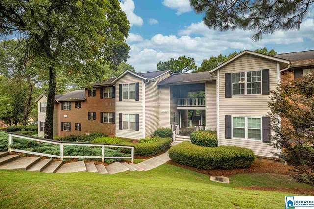 1108 Morning Sun Dr #1108, Birmingham, AL 35242 (MLS #887483) :: Gusty Gulas Group