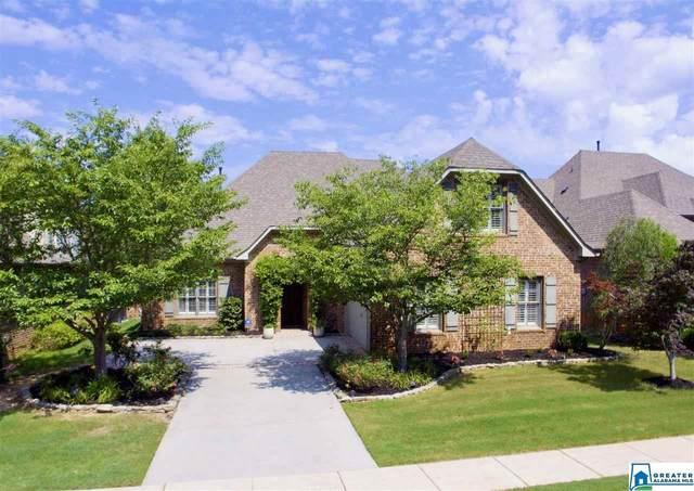 4030 Highland Ridge Rd, Hoover, AL 35242 (MLS #887492) :: Sargent McDonald Team