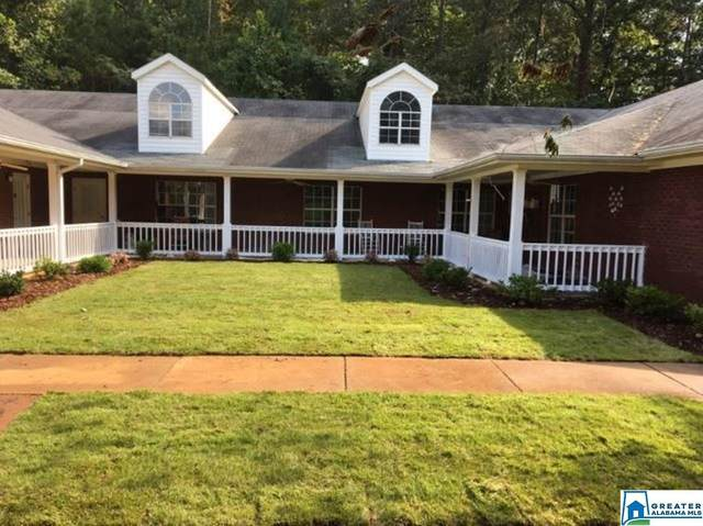 4804 Hwy 25, Montevallo, AL 35115 (MLS #887496) :: Gusty Gulas Group