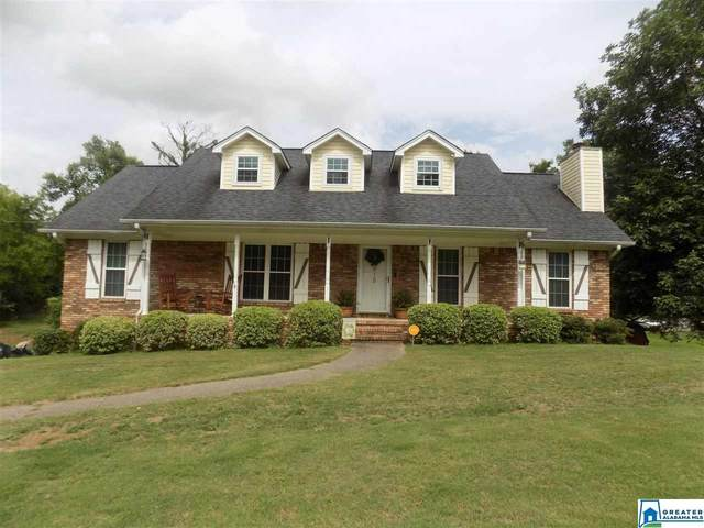 915 4TH PLAZA, Pleasant Grove, AL 35127 (MLS #887538) :: Josh Vernon Group