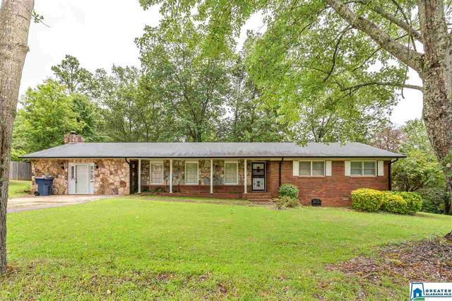 205 Mary Ln, Anniston, AL 36207 (MLS #887543) :: Bailey Real Estate Group