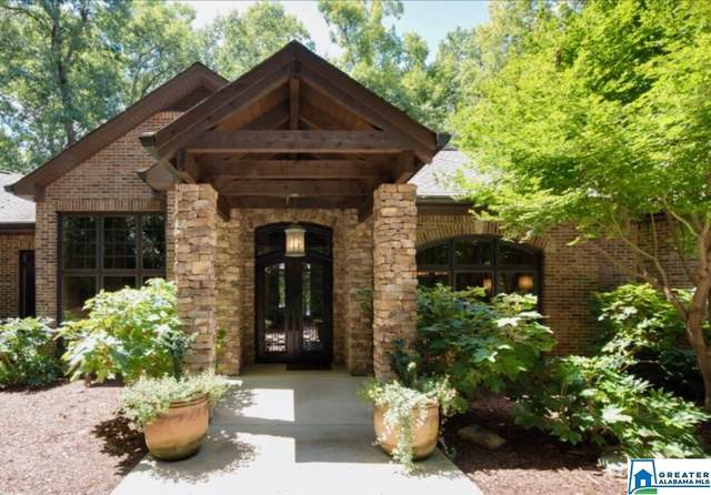 225 Valley Lake Rd, Chelsea, AL 35043 (MLS #887594) :: Bailey Real Estate Group