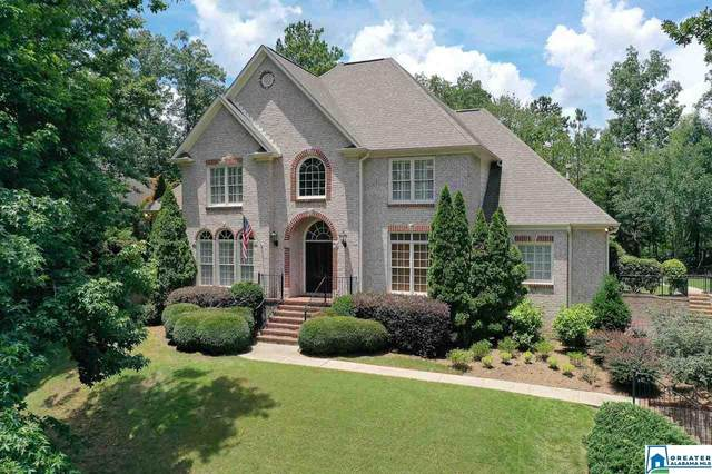 4914 Reynolds Ln, Vestavia Hills, AL 35242 (MLS #887613) :: Bentley Drozdowicz Group