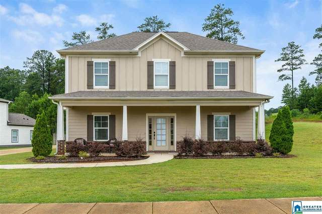 100 Lake Ridge Dr, Trussville, AL 35173 (MLS #887637) :: Bentley Drozdowicz Group