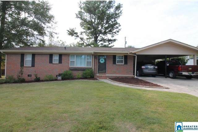 1428 Timberlane Dr SE, Cullman, AL 35055 (MLS #887655) :: Bentley Drozdowicz Group