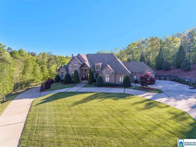 7702 Deer Trl, Trussville, AL 35173 (MLS #887690) :: Bentley Drozdowicz Group