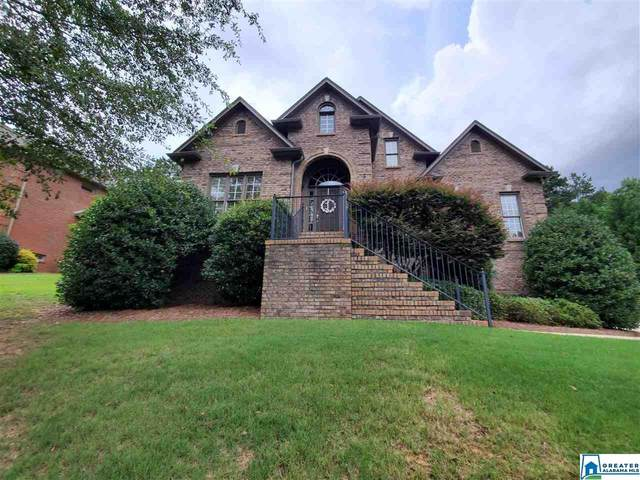 7512 Old Mill Cir, Trussville, AL 35173 (MLS #887738) :: Bentley Drozdowicz Group