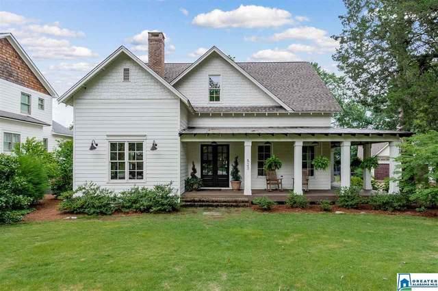 523 Oxmoor Rd, Homewood, AL 35209 (MLS #887778) :: Howard Whatley