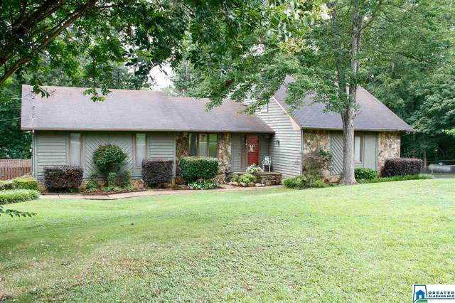 1505 Brierwood Pl, Jacksonville, AL 36265 (MLS #887828) :: Gusty Gulas Group