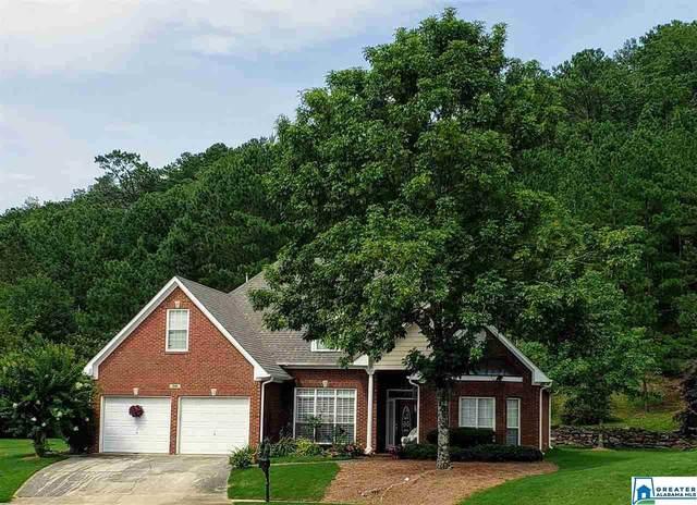 5500 Colony Ln, Hoover, AL 35226 (MLS #887849) :: Josh Vernon Group