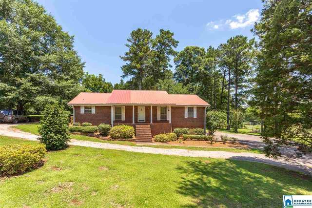 650 Park Ave, Moody, AL 35004 (MLS #887890) :: Gusty Gulas Group